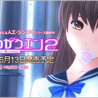 Artificial Academy 2 (Eng) Free Game Full Download
