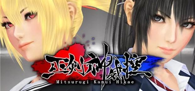 Mitsurugi Kamui Hikae Free Full Game Download