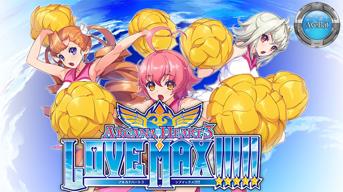 Arcana Heart 3 LOVE MAX!!!!! Full Game Free Download