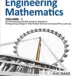 Engineering Mathematics By HK Das