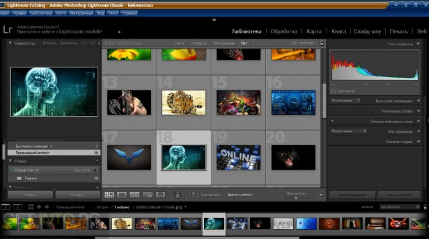 Adobe Photoshop Lightroom Classic CC 2018 7.3 Portable