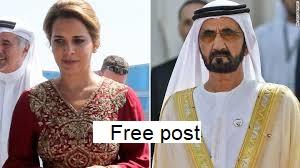 أسرار هروب الأميرة هيا بنت الحسين
