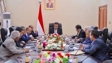 """صورة وزير نفط الحوثي يكشف عن تفاصيل مرعبه بشأن نهب حكومة """"الشرعية"""" لإيرادات النفط اليومية وكم الإنتاج المحلي من النفط"""