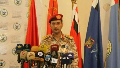 """Photo of سريع.. المتحدث العسكري لميليشيا الحوثي يعلن تفاصيل عمليتي استهداف """"الدمام"""" و """"معسكر الجلاء"""" بعدن """"فيديو + صور"""""""