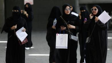 """Photo of قريباً…السماح للمرأة السعودية بالسفر دون اشتراط موافقة """"ولي الأمر"""" و التخلي عن """"نظام الولاية """""""