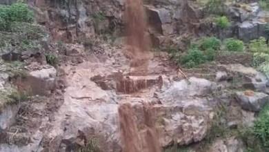 Photo of الأرصاد ..أمطار متفاوتة الشدة مصحوبة بالعواصف الرعدية على عدد من المحافظات