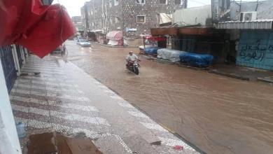 Photo of الأرصاد.. يحذر من أمطار غزيرة وعواصف رعدية على هذه المحافظات