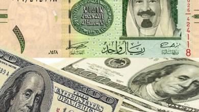 Photo of مباشر الآن.. انهيار الريال اليمني وارتفاع جنوني لسعر صرف الدولار والسعودي.. وهذه آخر أسعار الصرف في مساء يومنا هذا الاربعاء في صنعاء وعدن