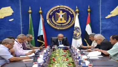 Photo of رئاسة الانتقالي: الحكومة الشرعية تعمل على اشعال الحرب في الجنوب وافشال اتفاق الرياض