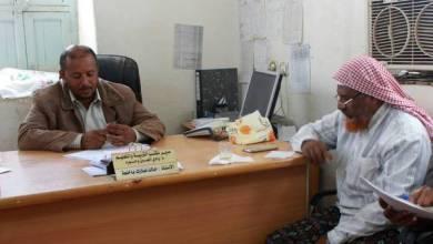 Photo of قوات الأحمر تهدد مسؤول في التربية بسبب علم الجنوب في سيئون