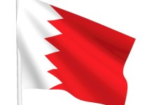 Photo of دولة عربية تحكم بالسجن ثلاث سنوات لكل من يحرق علم الاحتلال