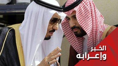 Photo of حالة من التخبط والارباك.. تغييرات الملك سلمان في 'زمن الانفتاح' .. ماذا بعد؟