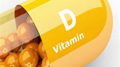 "Photo of فيتامين ""د"".. تعرف على المقدار الضروري لأجسادنا يوميا"