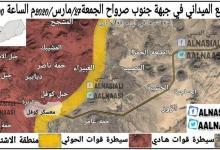 Photo of شاهد خريطة المواجهات المحيطة بمعسكر كوفل ونسبة السيطرة لقوات الشرعية والحوثيين بمحافظة مارب (آخر خريطة للمعارك في مارب)