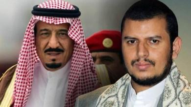 "Photo of عــاجل | الحوثي : مستعدون للذهاب إلى (الرياض) شريطة وجود حوار علني مع التحالف .. والمملكة تضع شرطا قبل الدخول في أي مفاوضات مع الحوثيين ؟ "" تفاصيل حصرية """