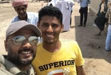 Photo of أول تعليق من هيئة الهلال الإحمر الإماراتي على إستهداف إثنين من موظفيها في عدن