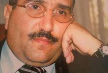Photo of الرويشان يهاجم التحالف ويتهمه بتمزيق اليمن وامتهان كرامة الشعب اليمني