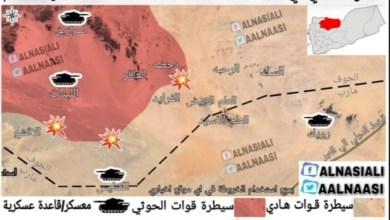 "Photo of بعد السيطرة على ""اللبنات"" الحوثيون يعلنون اقترابهم من معسكر استراتيجي في مأرب"