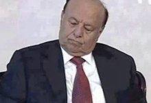 Photo of ناشطون في الشرعية يلوحون بمصيبة قادمة على اليمن خلال الساعات المقبلة ومراقبون يشيرون إلى وفاة الرئيس هادي ووزير الدفاع ورئيس هيئة الأركان