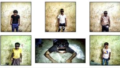 Photo of شاهد.. أمن عدن يعلن عن ضبط خلية إرهابية تابعة للإخوان متخصصة بعمليات الإغتيالات