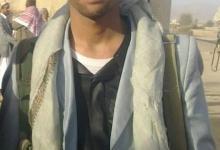 Photo of وفاة معتقل من أبناء مأرب في سجون ميليشيا الاخوان جراء التعذيب الوحشي ( الاسم + الصورة )