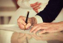 Photo of حتى إشعار آخر.. لماذا تم منع الزواج في هذه الدولة؟