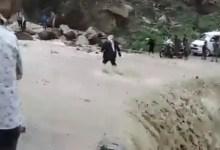 Photo of شاهد حادثة أليمة .. فيديو لمواطن يمني يتحدى مجرى السيول أمام أولاده وهذه نهايته.. !!