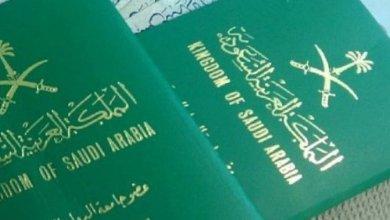 صورة لهذا السبب.. مواطن سعودي يعلن تخليه عن جنسيته.. فيديو