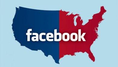 صورة فيسبوك يصدر قرارا بشأن إعلانات الإنتخابات الأمريكية