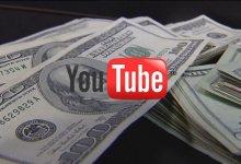 صورة نصائح لكل من يريد ان يربح عن طريق اليوتيوب