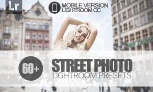 60+ Street Photo Lightroom Mobile bundle