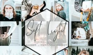 Mobile Lightroom - Soft Light 4088548