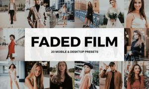 20 Faded Film Lightroom Presets and LUTs