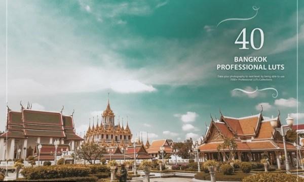 40 Bangkok LUTs (Look Up Tables) Y398MH2