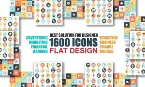 Bundle Flat Icons MB6WL2