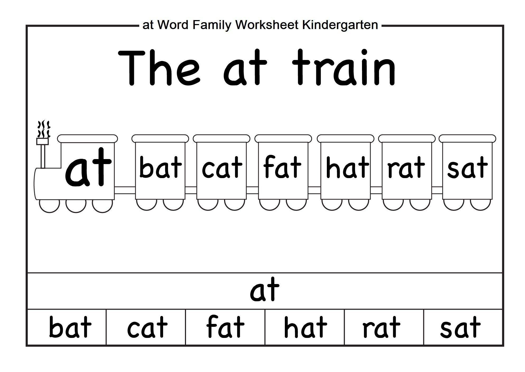Word Family Worksheets Kindergarten
