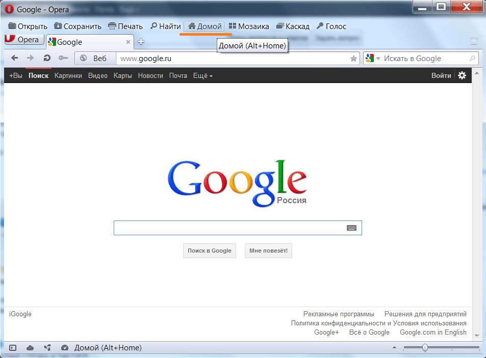 как сделать чтобы гугл не находил картинку