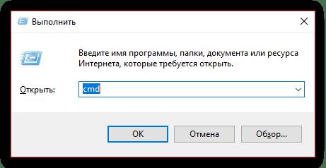 1503997125_ne-ustanavlivaetsya-avast-osnovnye-prichiny-4.png