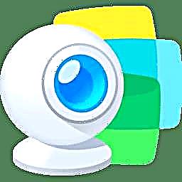 ManyCam Pro 7.8.8.1 Crack + License Key Latest 2021 Download