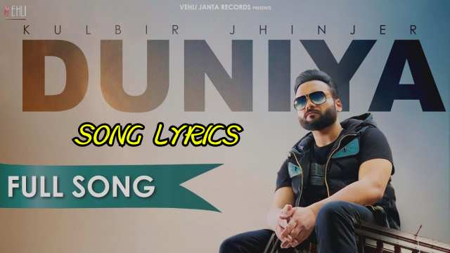Duniya Lyrics – Kulbir Jhinjer | Lyrics Lover