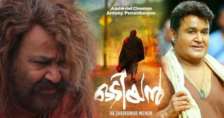 Odiyan (2018) : Nenjile kalakulambu Song Lyrics