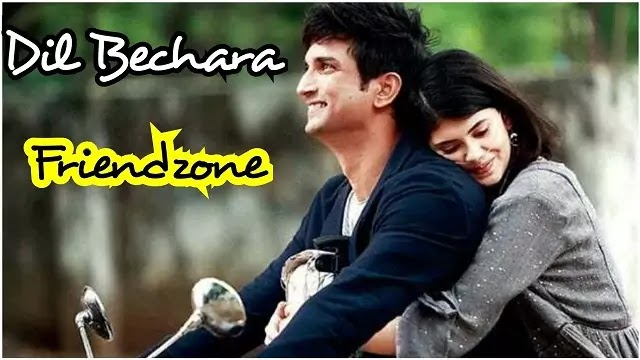 Friendzone Song Lyrics | Dil Bechara | AR Rahman