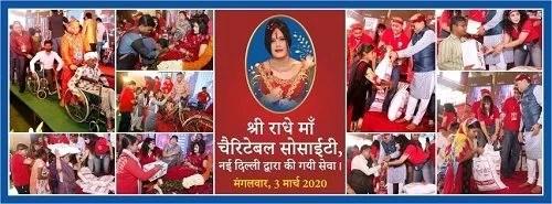 Radhe Maa Charitable Society