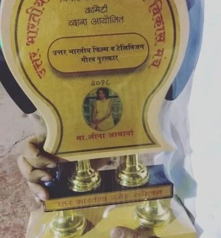 Leena Acharya's Award