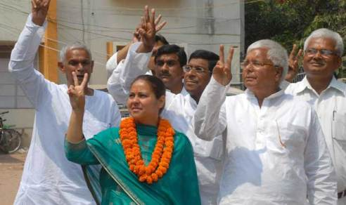 Misa Bharti with father Lalu Yadav campaigning prior to the 2014 Lok Sabha election