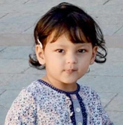 Neelam Kothari's daughter