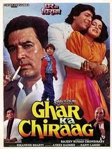 Ghar Ka Chiraag Film Poster