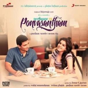 Vidyullekha's Tamil Debut movie