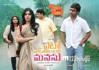 Vidyullekha Raman's Telugu Debut movie
