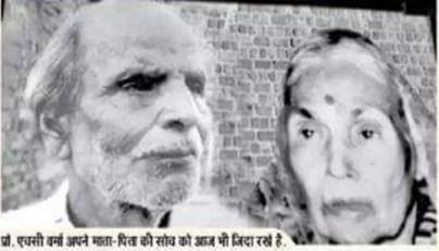 H. C. Verma's parents